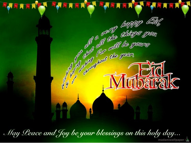 fashion  style happy eid mubarak greeting cards pictures