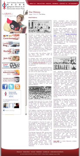 DAP Website- Our History 2013-09-23 21-27-36