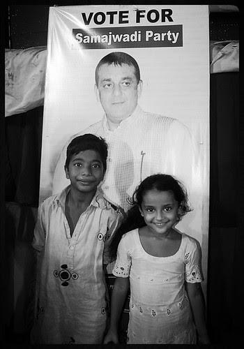 Chal Mere Bhai.. Election Aya Teri Yad Ayee by firoze shakir photographerno1