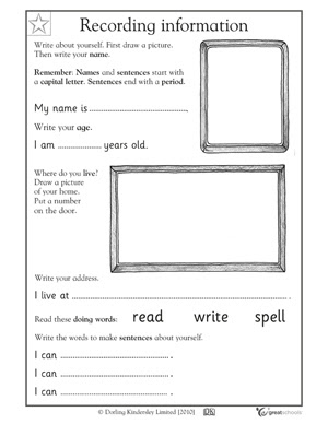 Printables All About Me Worksheet Middle School Mywcct Thousands