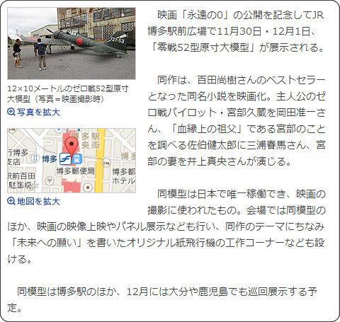 http://hakata.keizai.biz/headline/1713/
