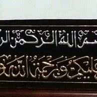 Gambar Assalamualaikum Kaligrafi - status wa galau