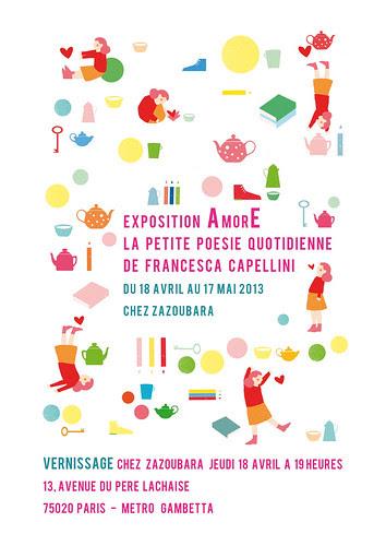 My Exhibition chez Aazoubara by la casa a pois