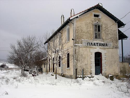 railway station Τρένα και παλιοί σιδηροδρομικοί σταθμοί