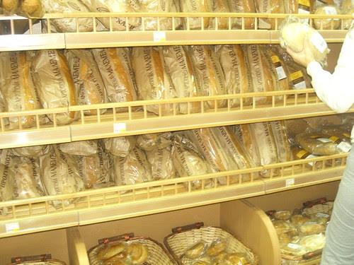 bread supermarket inka haniachania