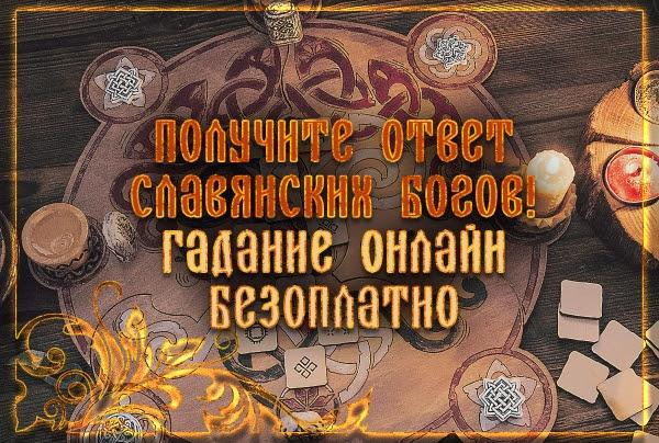 Что могут рассказать славянские Резы?