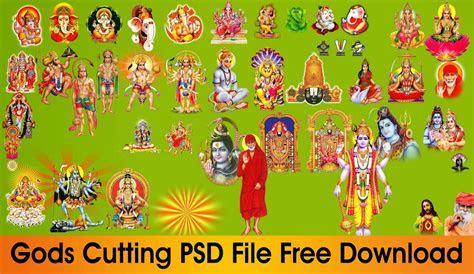 www.NaveenGFX.com: Gods PSD open file Free Download   PSD