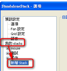 stack-04