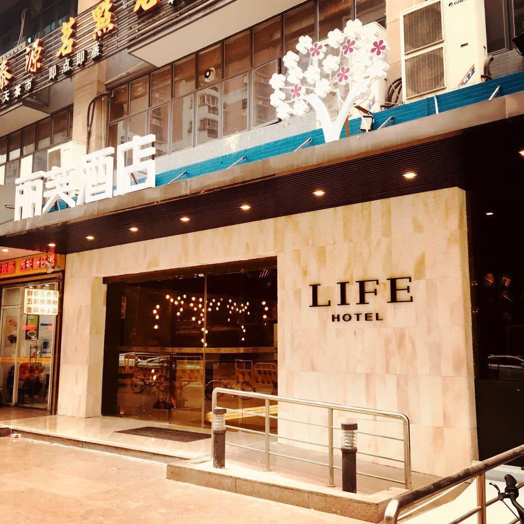 Review Lifu Hotel Vanke Jiangtai Road Metro Station Guangzhou