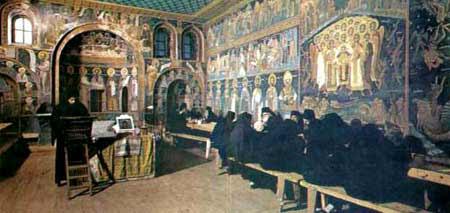 Αποτέλεσμα εικόνας για in trapeza manastirii