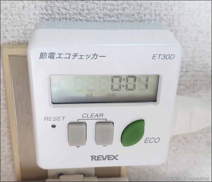 a00033_Eco_ET30D_09