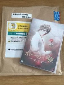 宝塚市返礼品.JPG