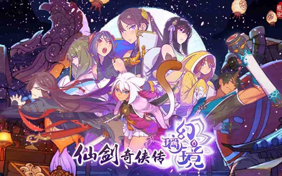 game trung quốc Chinese Paladin: Magic Mirror