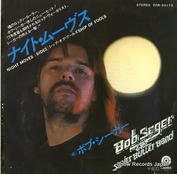 SEGER, BOB night moves