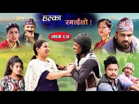 Halka Ramailo | Episode 84 | 20 June | 2021 | Balchhi Dhurbe, Raju Master | Nepali Comedy