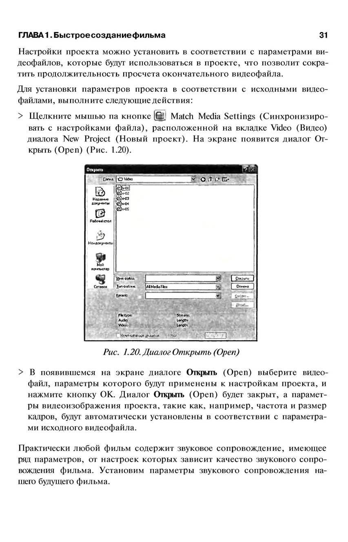 http://redaktori-uroki.3dn.ru/_ph/13/806611474.jpg