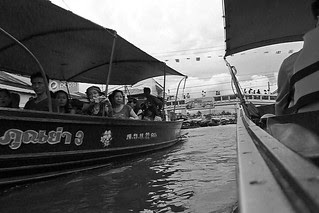 Amphawa - Other boats
