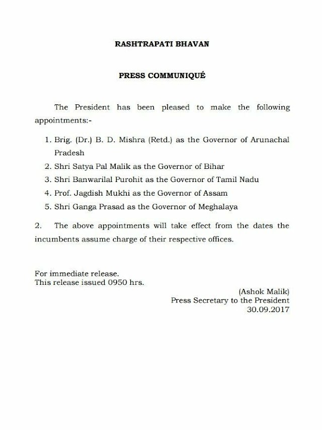5 மாநில புதிய ஆளுநர்கள் பட்டியல்