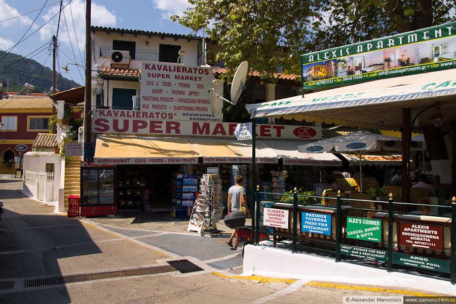 Вывеска Super Market в Беницесе