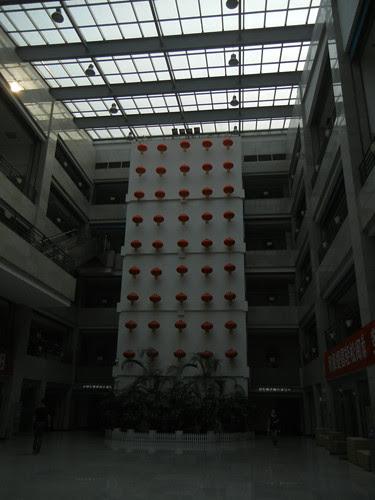 DSCN6115 _ City Library, Shenyang