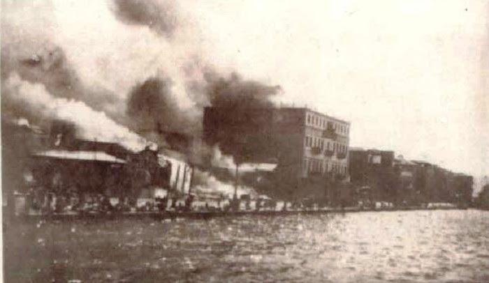 smyrni1922