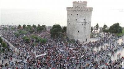 Πορεία των «Αγανακτισμένων» στη Θεσσαλονίκη