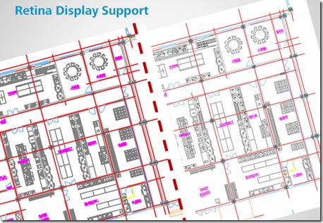 AutoCAD 2014 for Mac Retina display support