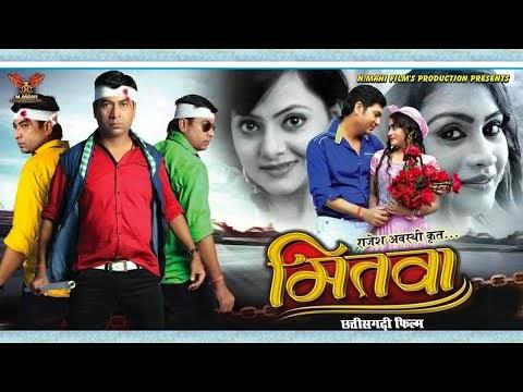 MItawa New CG Movies N Mahi films Download x Watch 2021 Pagalmovies Fun