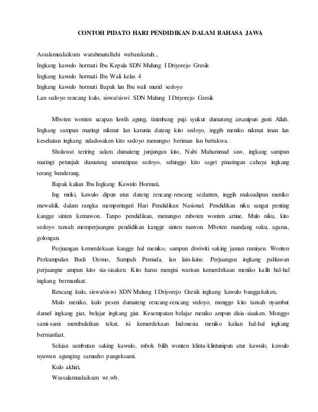 Contoh Eksposisi Dalam Bahasa Jawa - Contoh Z