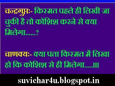 Quotes About Time In Hindi 22 Quotes