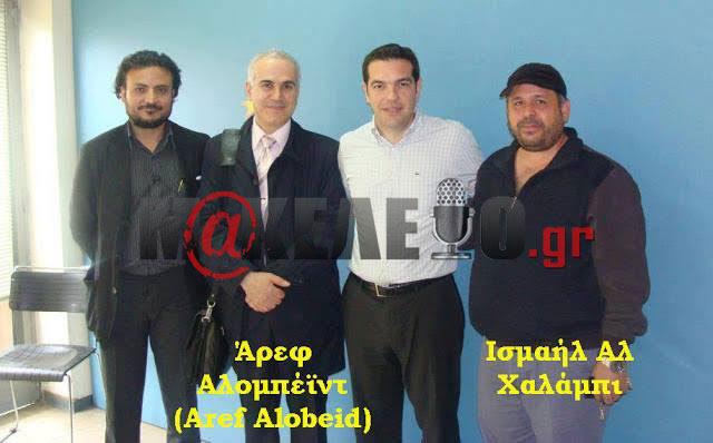 tsipras-isis