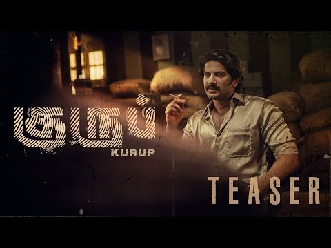 Kurup Tamil Movie Teaser