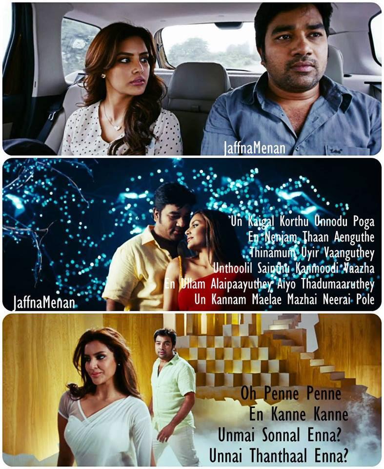 Jodha Akbar In Zee Tamil Episode 170