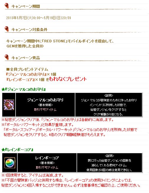 13051703.png