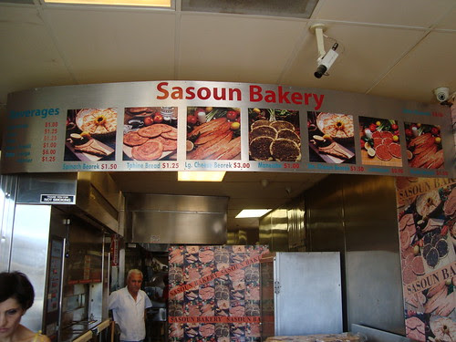 Sasoun Bakery Menu
