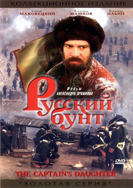 гей русским фильмы переводом онлайн