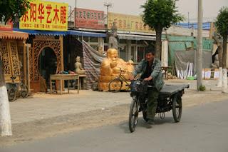 Chinese furniture