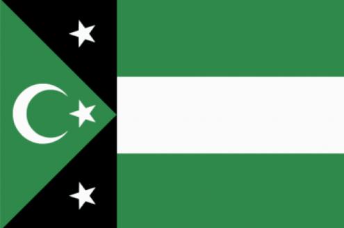 τουρκόφρονες-θράκης-σκοπιανή-αλβανική-και-βλαχική-μειονότητα-ΟΗΕ