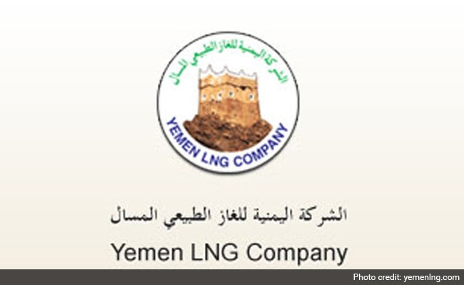 Armed Tribes Seize Yemen's Only Gas Terminal: Military