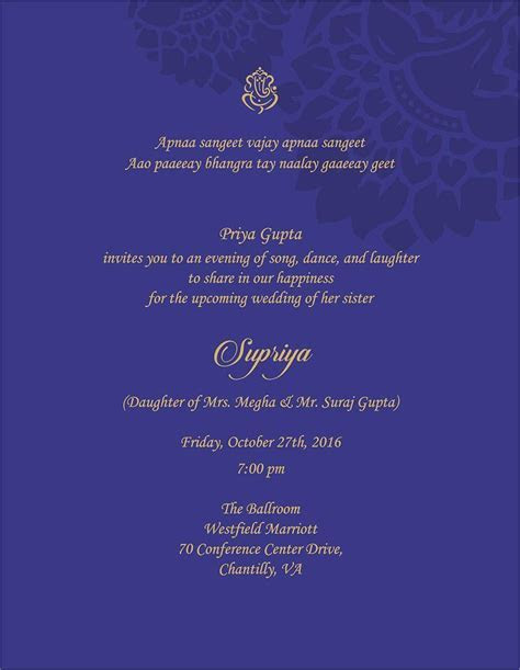 Wedding Invitation Wording For Sangeet Ceremony   raji