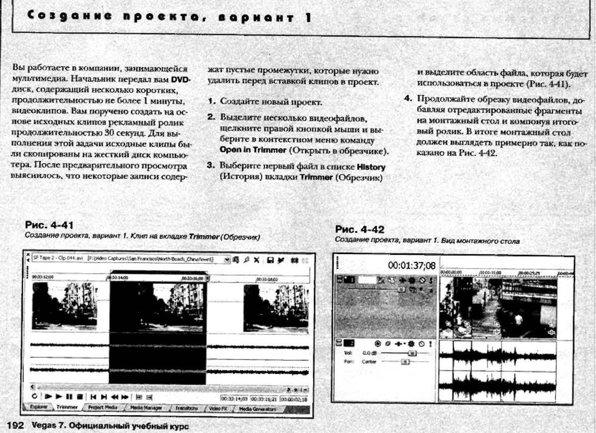 http://redaktori-uroki.3dn.ru/_ph/12/568806015.jpg
