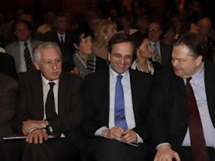 Φωτογραφία για ΕΚΤΑΚΤΟ: Μπερδεύεται ο σχηματισμός κυβέρνησης;