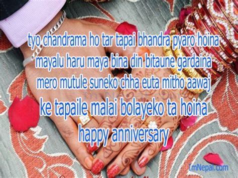 ANNIVERSARY QUOTES FOR PARENTS IN LAW IN HINDI image