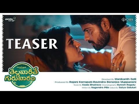 Thellavarithe Guruvaram Telugu Movie Teaser