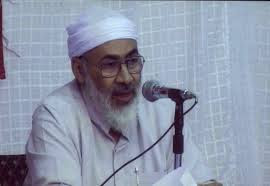 سيد إمام عمر