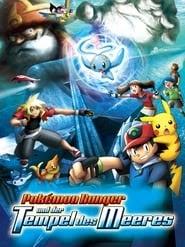 Pokemon Online Schauen