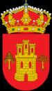 Escudo de La Peza.svg