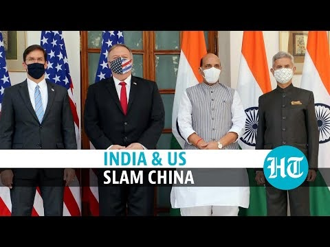BECA pact signed; India & US lash out at China l Who said what
