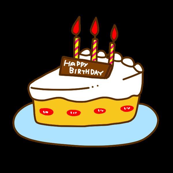 お誕生日ケーキホワイトのイラスト かわいいフリー素材が無料の