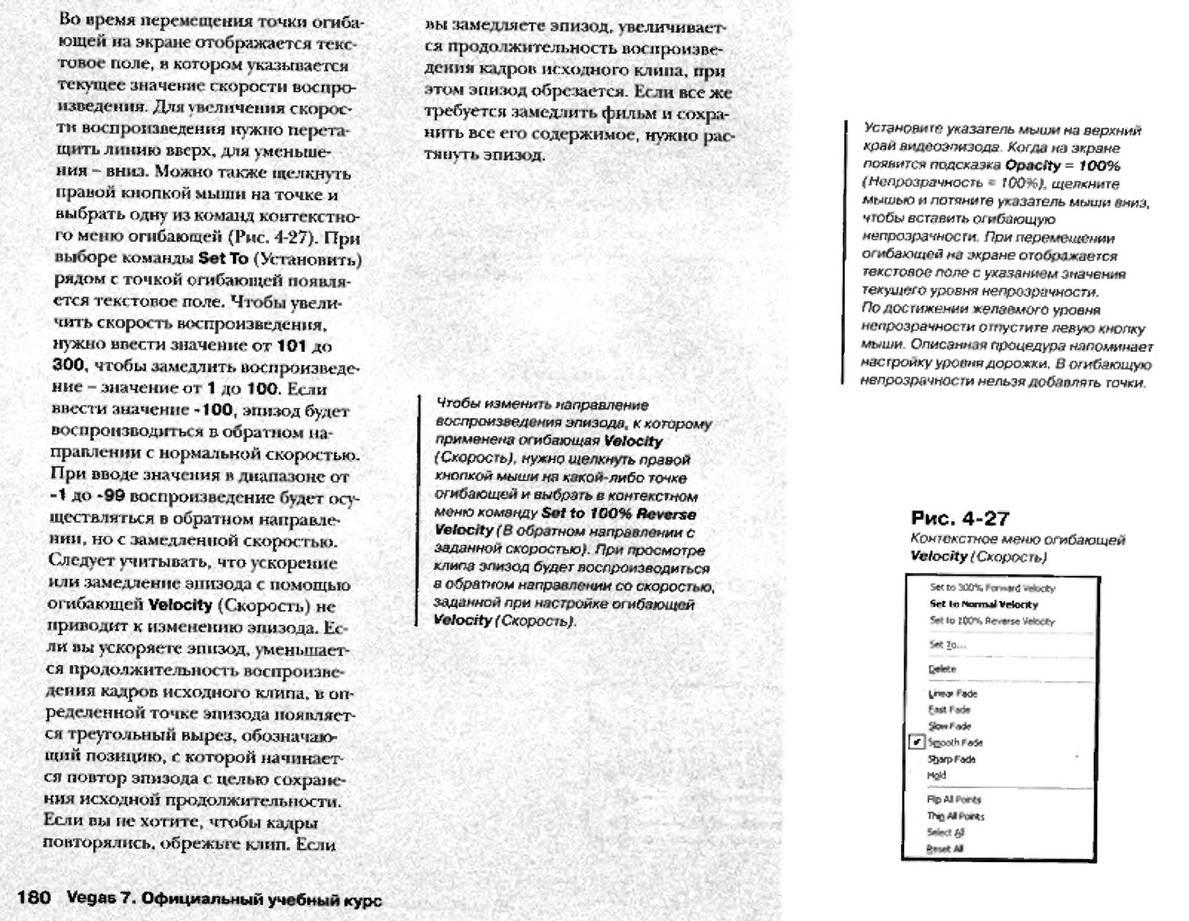 http://redaktori-uroki.3dn.ru/_ph/12/128725030.jpg